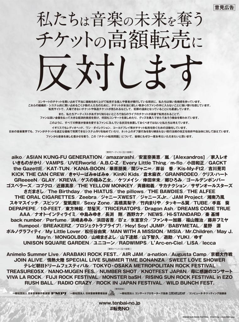 f:id:animesong_gamesong:20171218160856j:plain