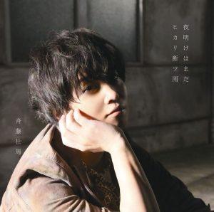 f:id:animesong_gamesong:20171228211908j:plain