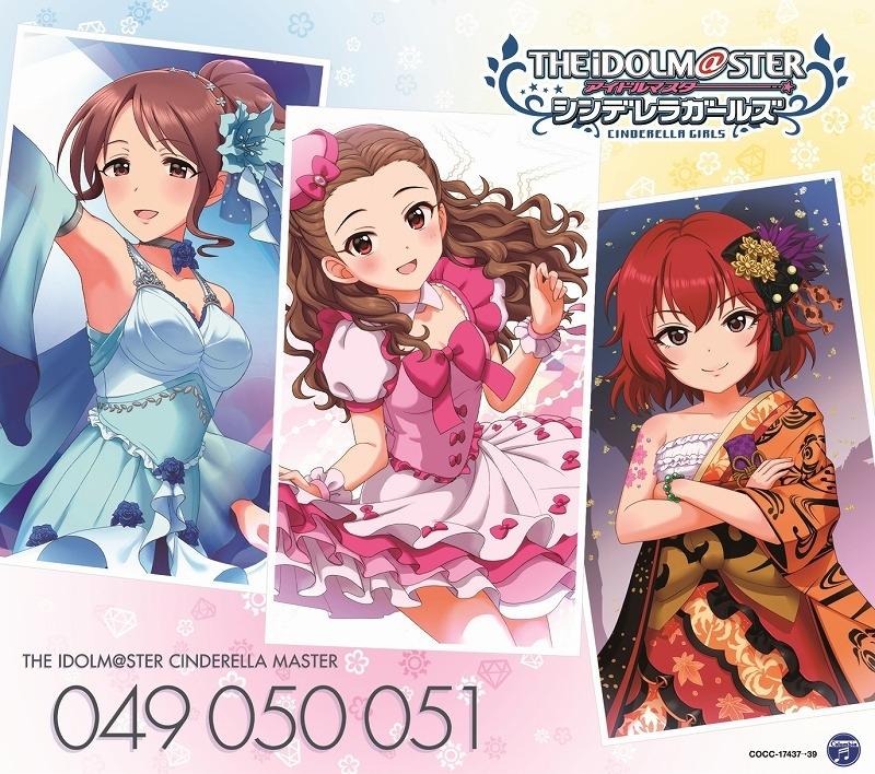 f:id:animesong_gamesong:20180401115234j:plain