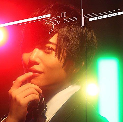 f:id:animesong_gamesong:20180617002854j:plain