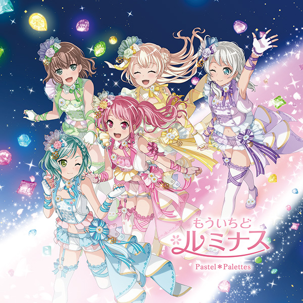 f:id:animesong_gamesong:20180805163422j:plain