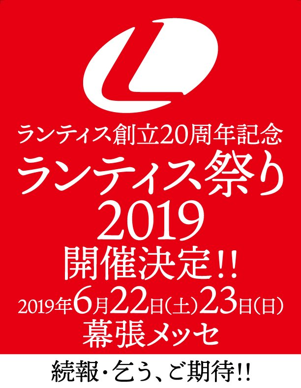 f:id:animesong_gamesong:20180821224351j:plain