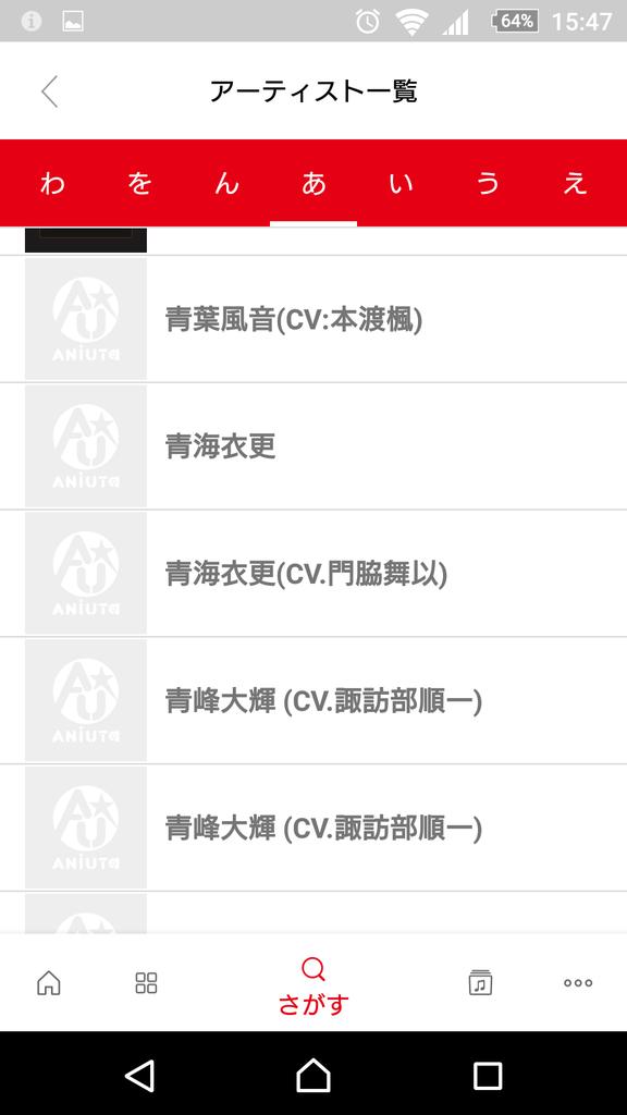 f:id:animesong_gamesong:20180929175514p:plain