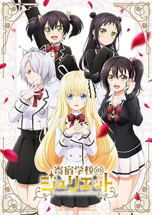 f:id:animesong_gamesong:20181009224119j:plain