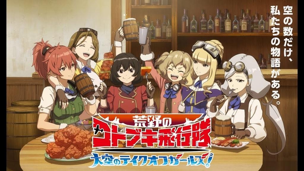 f:id:animesong_gamesong:20181030221415j:plain