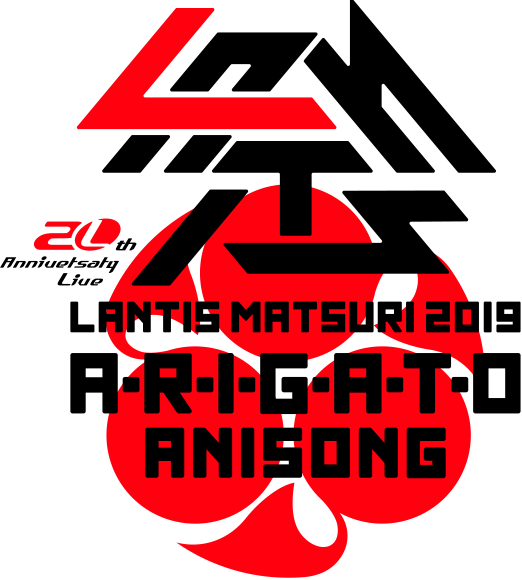 f:id:animesong_gamesong:20181127213004p:plain