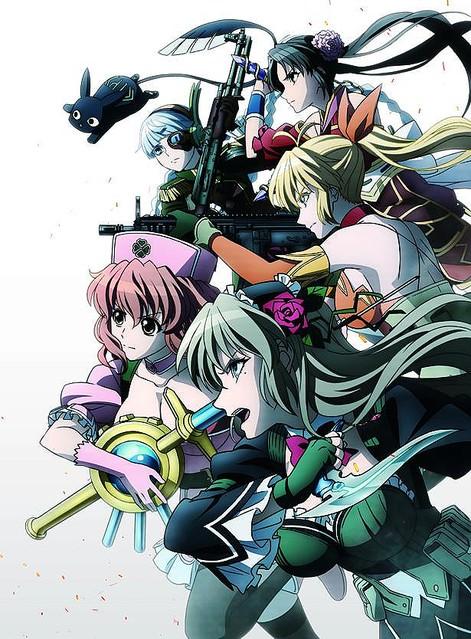 f:id:animesong_gamesong:20181211231954j:plain