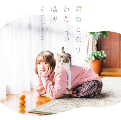 f:id:animesong_gamesong:20190203111726j:plain