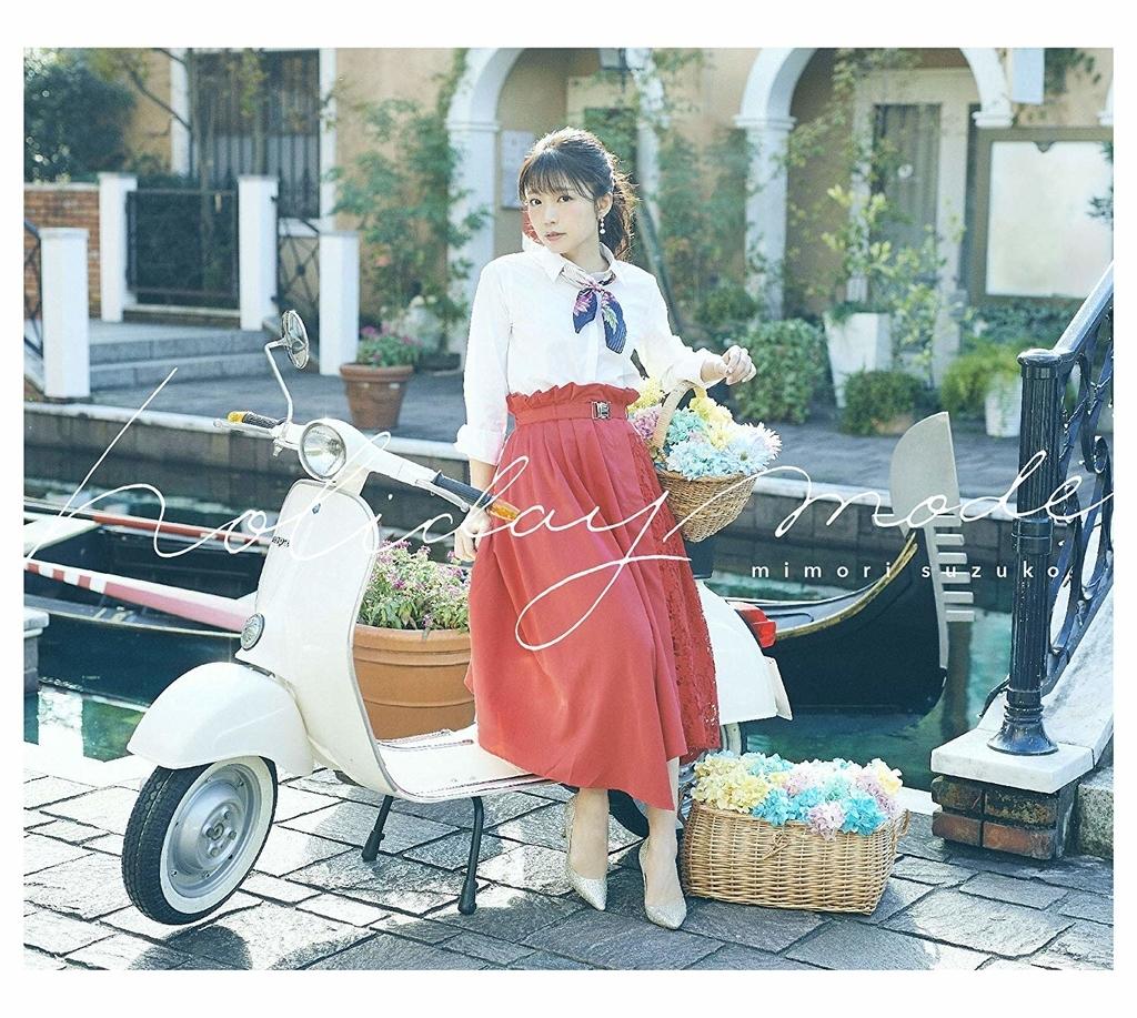 f:id:animesong_gamesong:20190216221723j:plain