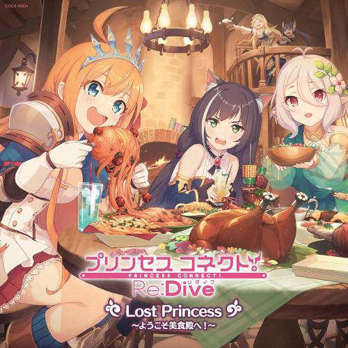 f:id:animesong_gamesong:20190331010048j:plain