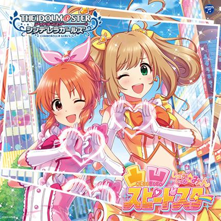 f:id:animesong_gamesong:20190428013623j:plain