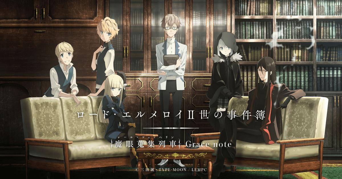 f:id:animesong_gamesong:20190430214506p:plain