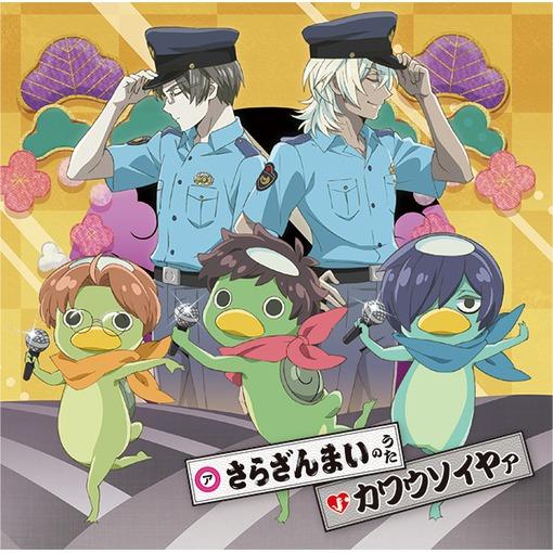 f:id:animesong_gamesong:20190601203326j:plain