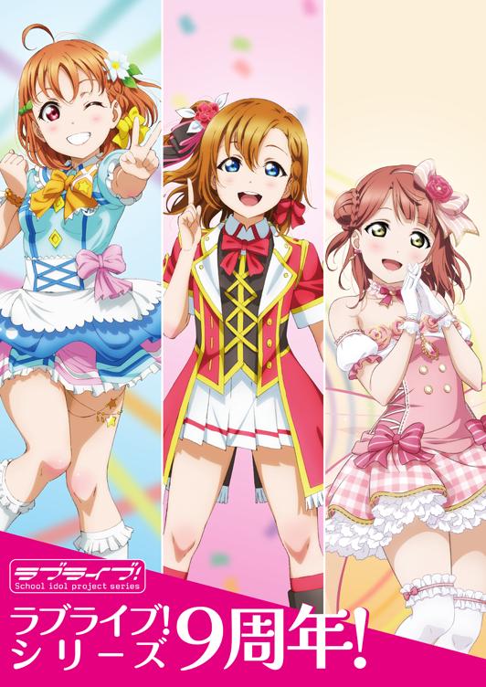 f:id:animesong_gamesong:20190604222621p:plain