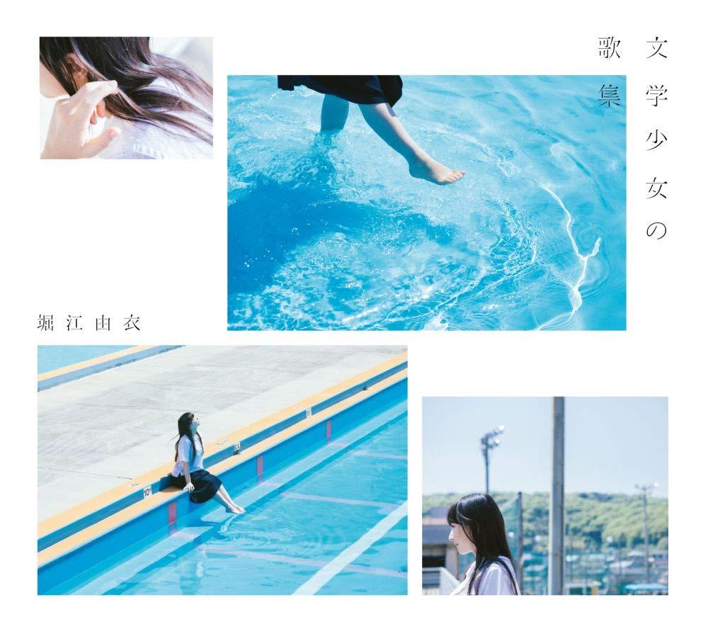 f:id:animesong_gamesong:20190707102255j:plain