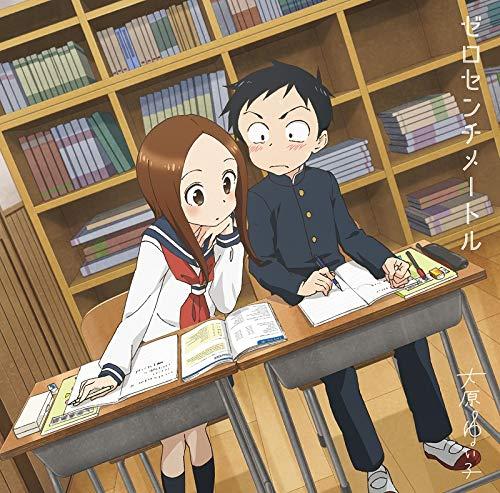 f:id:animesong_gamesong:20190711212546j:plain