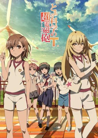 f:id:animesong_gamesong:20191001222553j:plain
