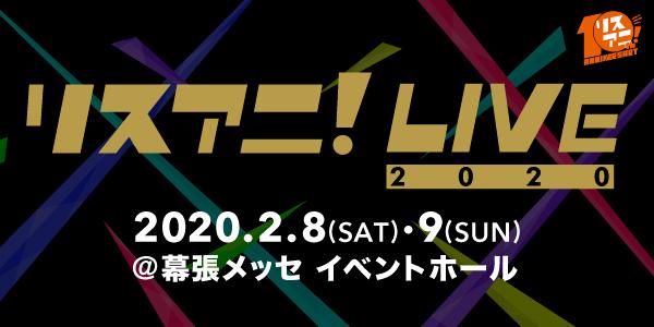 f:id:animesong_gamesong:20191015214041j:plain