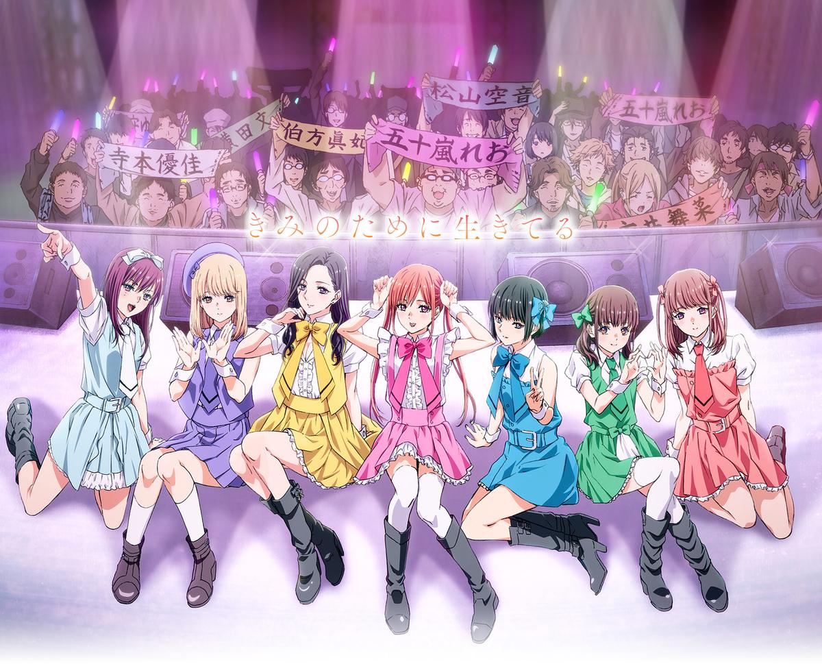 f:id:animesong_gamesong:20191203222436j:plain