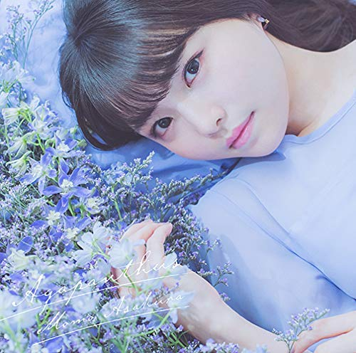 f:id:animesong_gamesong:20200128214022j:plain
