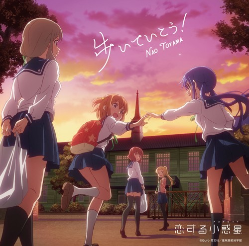 f:id:animesong_gamesong:20200202095147j:plain