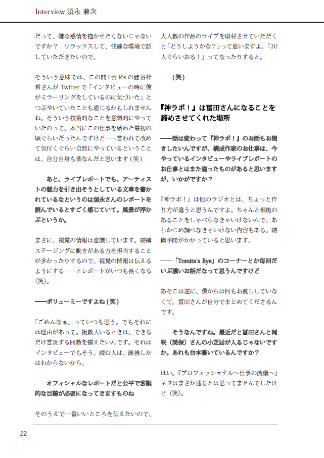 f:id:animesong_gamesong:20200416200940p:plain