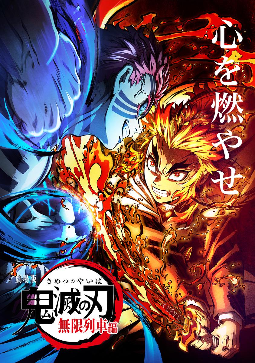 f:id:animesong_gamesong:20201231212618j:plain