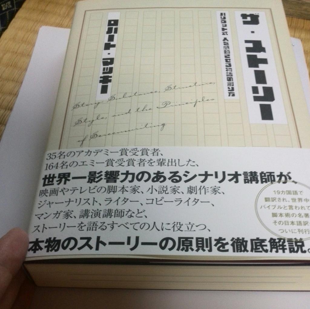 f:id:animezukikun:20151227170124j:plain