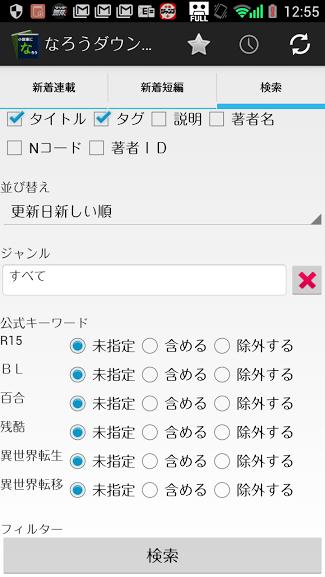 f:id:animezukikun:20160611130843p:plain
