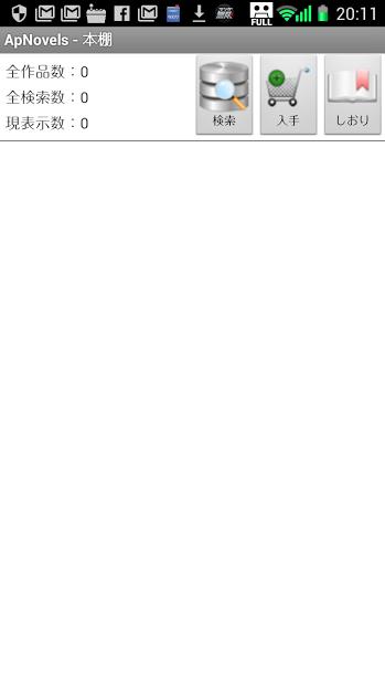 f:id:animezukikun:20160612073821p:plain