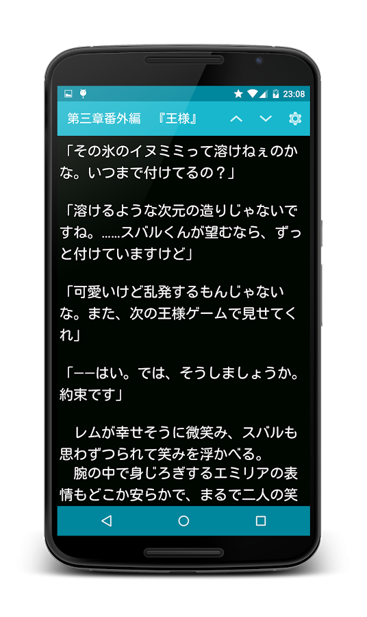 f:id:animezukikun:20160612103433p:plain