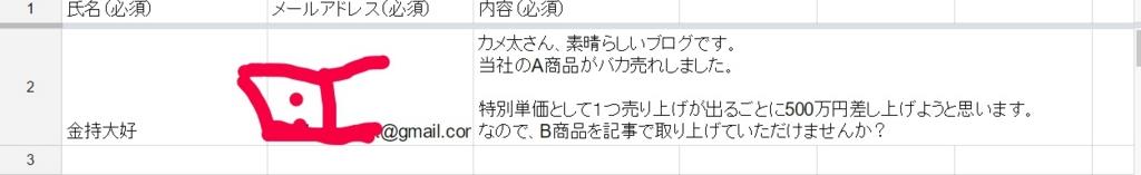 f:id:animezukikun:20160627161859j:plain