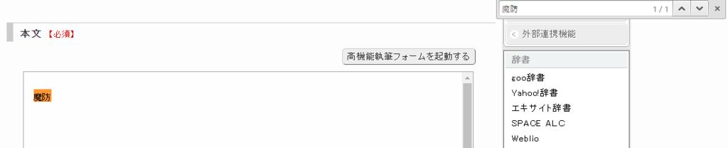 f:id:animezukikun:20160628211525p:plain