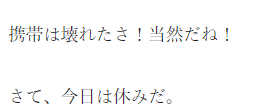 f:id:animezukikun:20160903221129p:plain