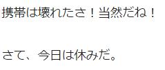 f:id:animezukikun:20160903221408p:plain