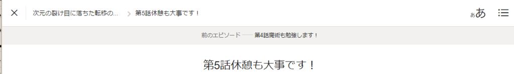 f:id:animezukikun:20160903221915p:plain