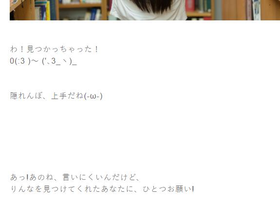 f:id:animezukikun:20161006000347p:plain