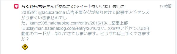 f:id:animezukikun:20161008185429p:plain