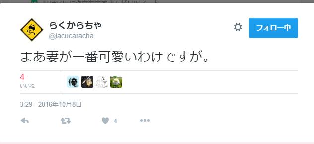 f:id:animezukikun:20161008195030p:plain