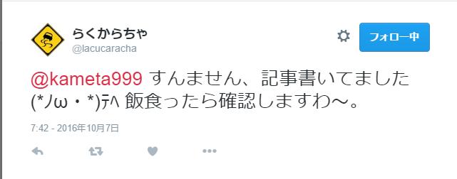 f:id:animezukikun:20161008201534p:plain