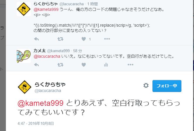 f:id:animezukikun:20161008214704p:plain