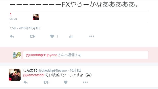 f:id:animezukikun:20161011232711p:plain