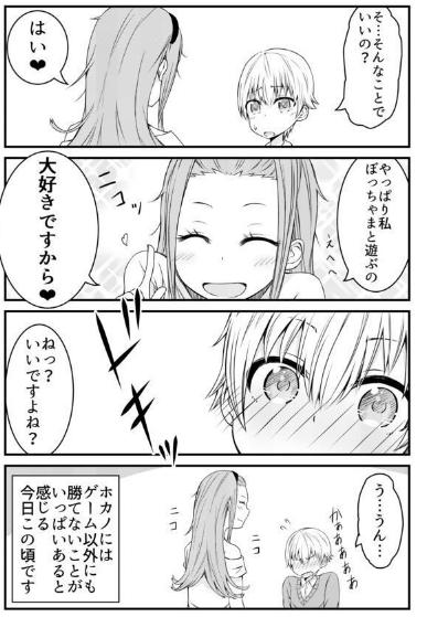 f:id:animezukikun:20161019190953p:plain