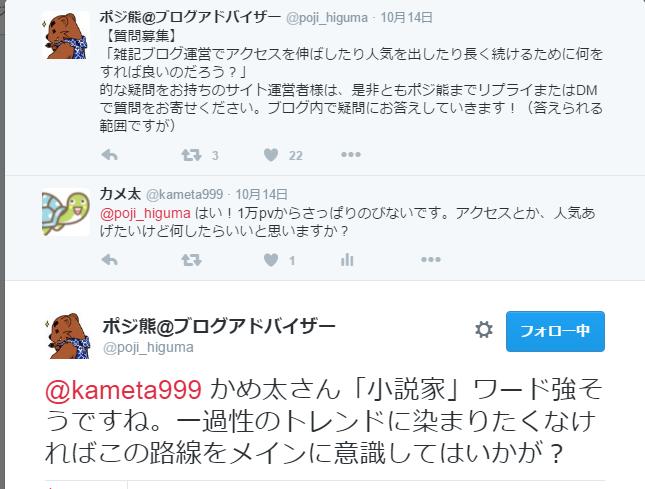 f:id:animezukikun:20161119104920p:plain