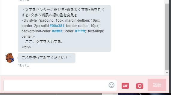 f:id:animezukikun:20161119105219p:plain