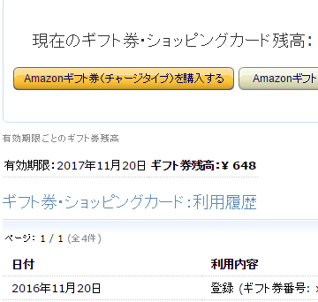 f:id:animezukikun:20161120195126p:plain