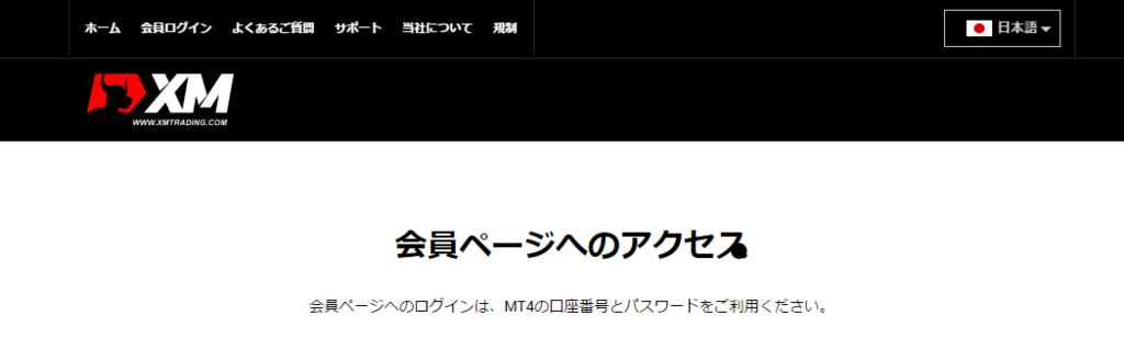 f:id:animezukikun:20161126163944p:plain