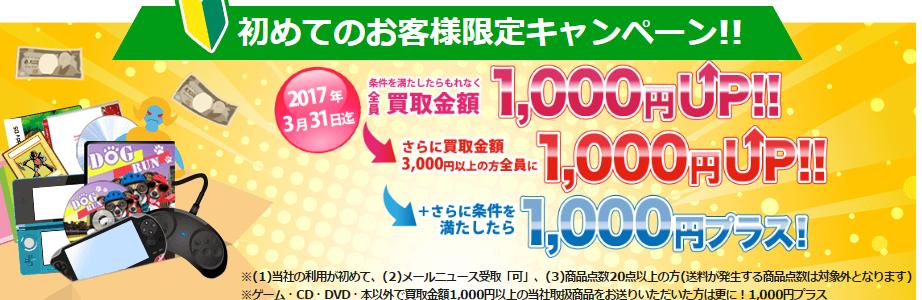 f:id:animezukikun:20161202232714p:plain