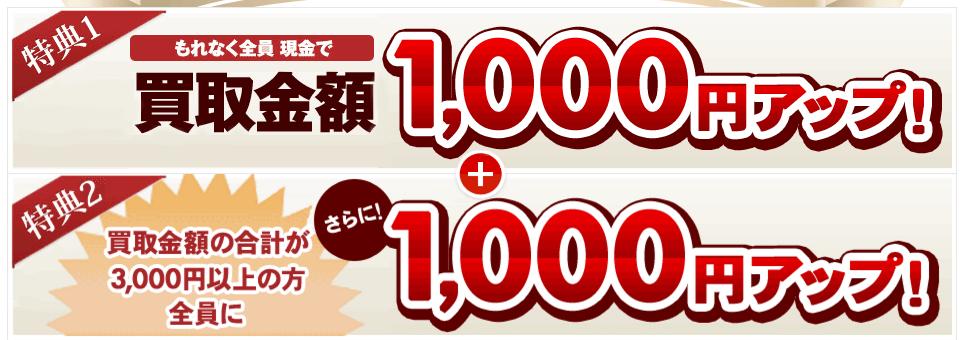 f:id:animezukikun:20161203000704p:plain