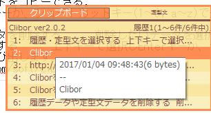 f:id:animezukikun:20170104100354p:plain